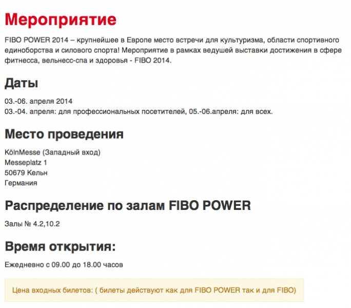 ScreenShot2014-03-24at13.47.57.jpg