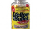 Hard Rock Supplements Yellow Bullet XTREME (100 капс.)